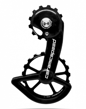 Изображение CeramicSpeed Over Size Pulley Wheel System road Shimano 9100/9150