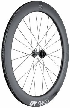 Picture of DT Swiss ARC 1100 Dicut 62 Disc