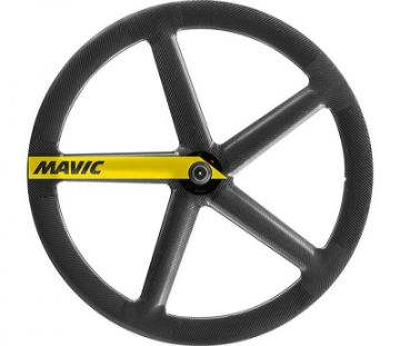 Изображение Mavic IO Front Track